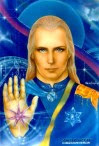 ASHTAR TROUGH PHILIPP