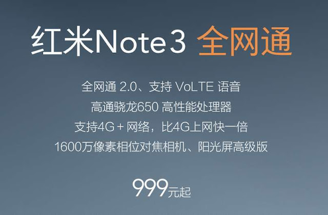 Xiaomi Redmi Note 3 Pro resmi diumukan, harga 2,1 jutaan dengan prosesor hexa-core