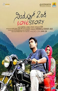 Simpallag Ond Love Story Poster