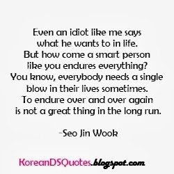 you're-the-best-lee-soon-shin-48-korean-drama-koreandsquotes