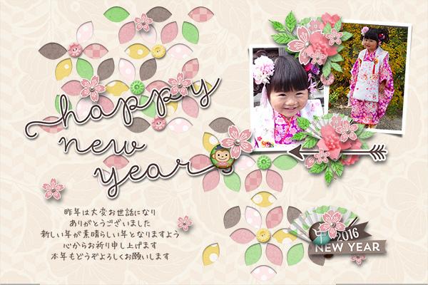 New Year Greetings 2016