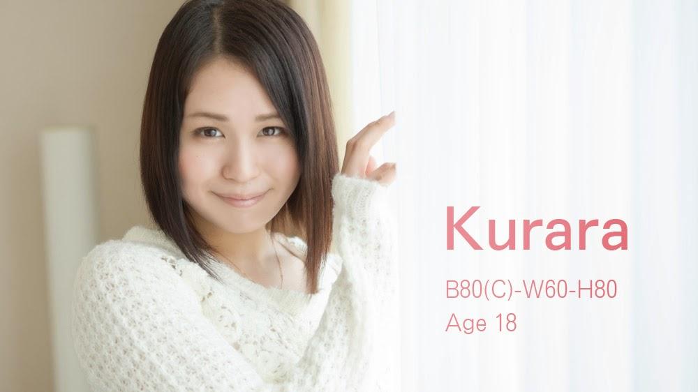 S-Cute Kurara No.01 09230