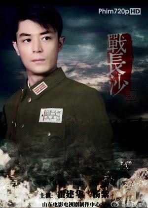 Chiến Trường Sa - Battle in Changsha