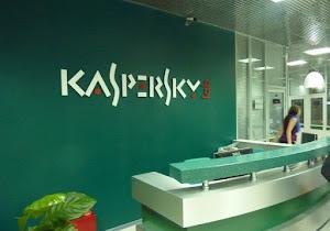 প্রতিপক্ষের বিরুদ্ধে নাশকতামূলক তৎপরতা চালিয়েছে Kaspersky Lab!