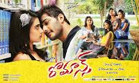 new tamil moviee 2014 click hear............ Romance+%282013%29+Telegu+Full+movie+HD