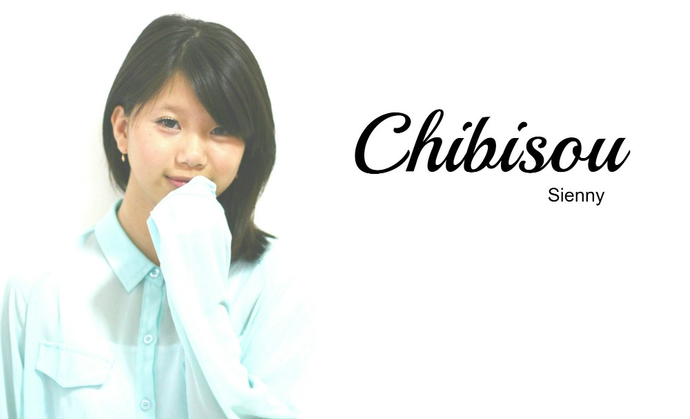 Chibisou