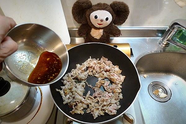 豚肉ナストマ炒めごはんの作り方(2)