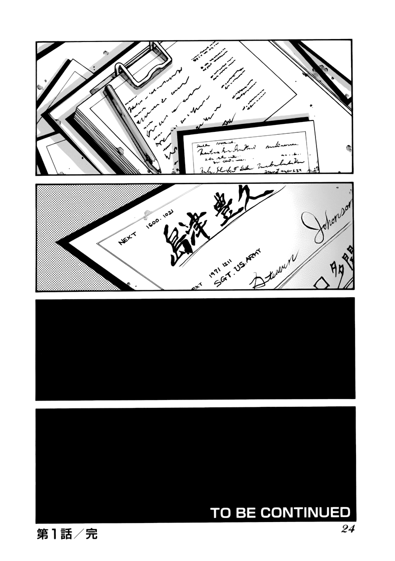 Drifters chap 1 - Trang 27