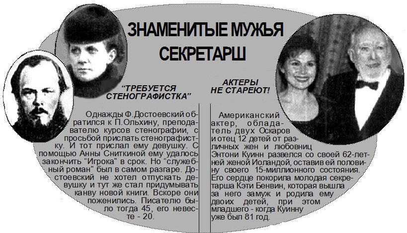 venchik-pizde-sekretarsha-v-razgare-daet-anal-video