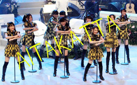 Kumpulan Lagu JKT48 Terfavorit, lambang JKT48, LOGO JKT48, WALLPAPER JKT48, KUMPULAN LAGU JKT48 TERBAIK, KUMPULAN LAGU JKT48 TERDAHSYAT, ALL ABOUT JKT48, KUMPULAN CERITA JKT48, MEMBER JKT48, CERITA MEMBER JKT48, AITAKATTA JKT48, WALLPAPER JKT48 AITAKATTA, LAGU KEREN JKT48, LIRIK LAGU JKT48 AITAKATTA, REVIEW JKT48 AITAKATTA, NABILAH JKT48 AITAKATTA,