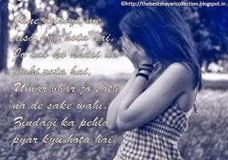 Sad love shayari in hindi with Photo Wallpepar.JPG