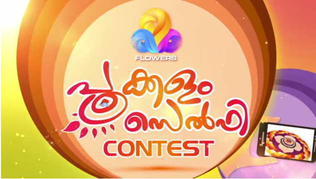 Pookkalam Selfi Contest on Flowers TV