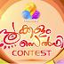 Pookkalam Selfie Contest on Flowers TV : Details