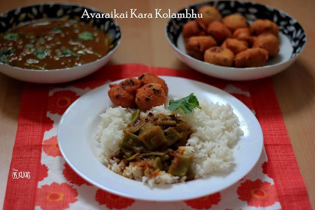 Avaraikkai Kara Kolambhu