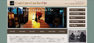 Cafe Clef Web Page