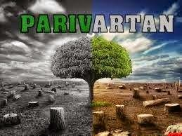 Parivartan Band Kurseong releases music album Banjara