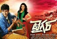 Tiger 2015 Telugu Movie Watch Online