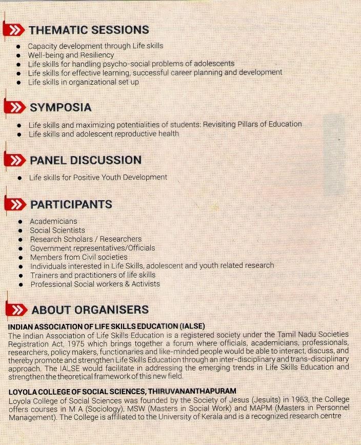positioning strategic essay pdf