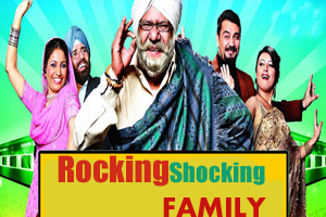 Rocking Shocking Family