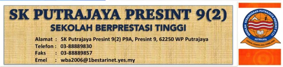 SK PUTRAJAYA PRESINT 9(2)