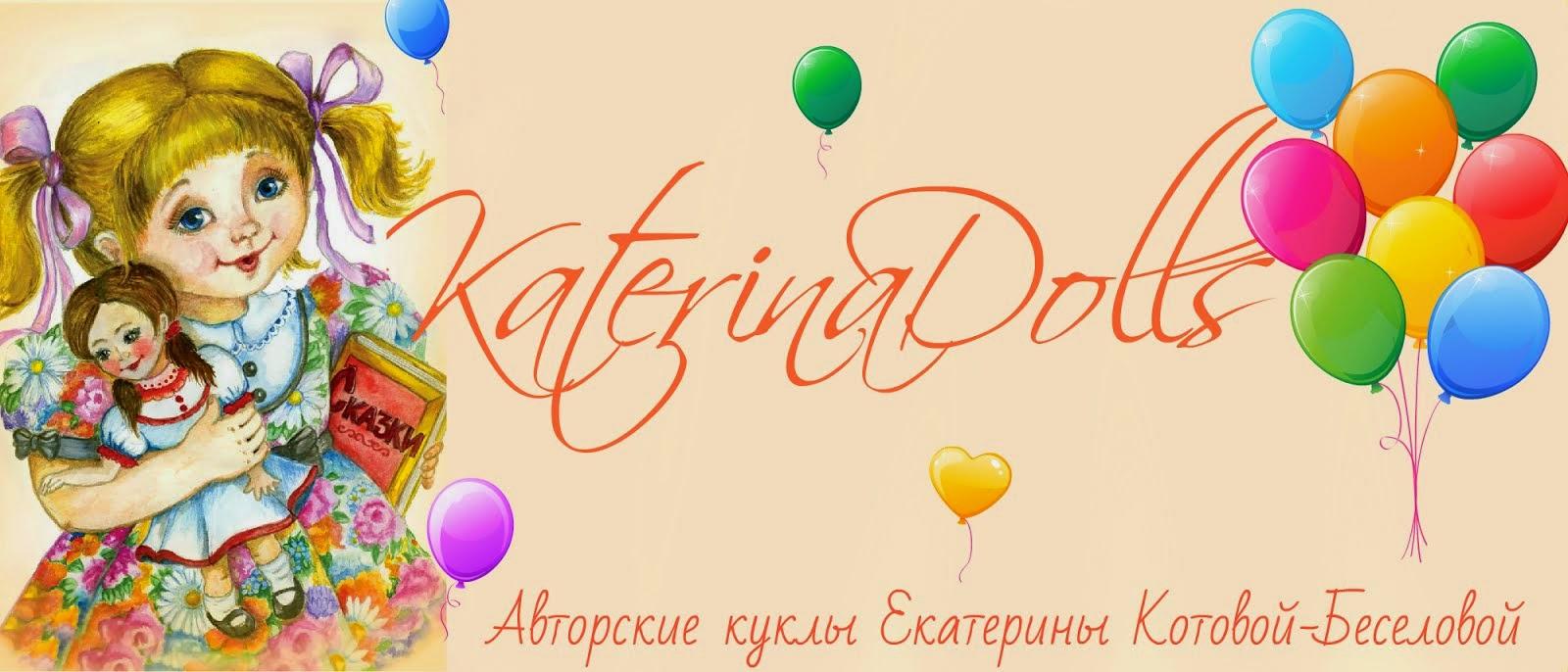 KaterinaDolls