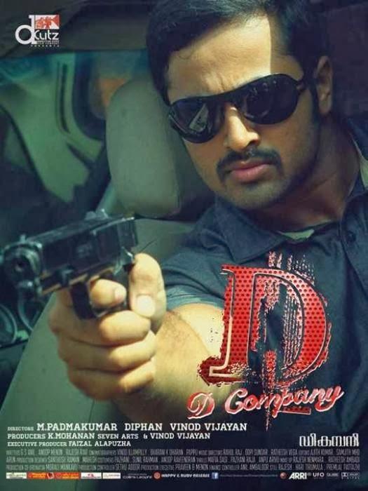 Action D  Telugu Movie Watch Online