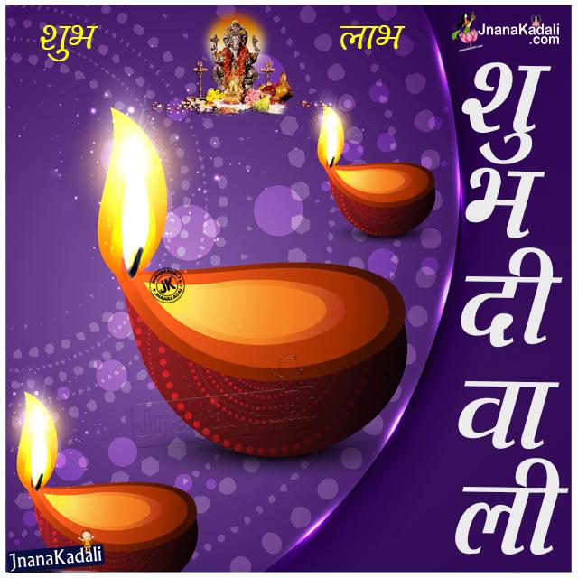 lakshmi devi pooja vidhanam in telugu free download pdf