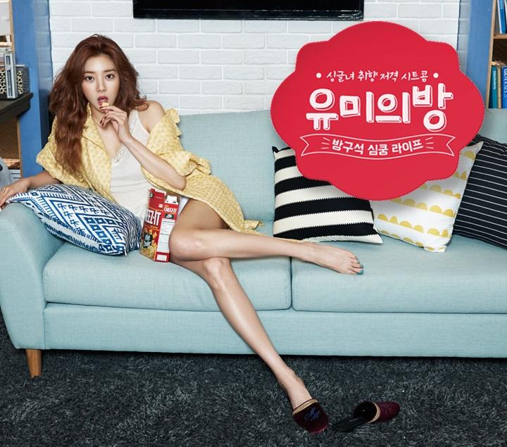 Yumi's Room Korean Drama Wiki
