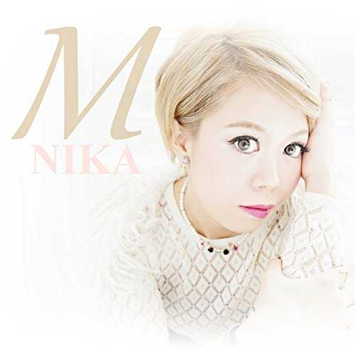 [MUSIC] NIKA – M (2014.12.24/MP3/RAR)