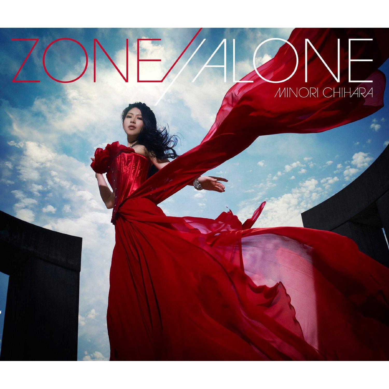 茅原実里 - ZONE//ALONE TVアニメ 境界線上のホライゾンII OP主題歌: 最新ア