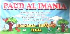 AL-IMANIA
