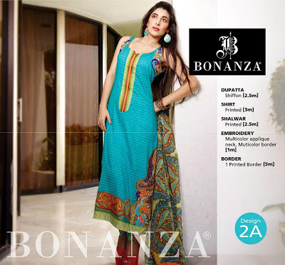Sleeveless Long Shirt In Ice Blue Color with Colorful Embroidery, Printed Dubatta and Trouser