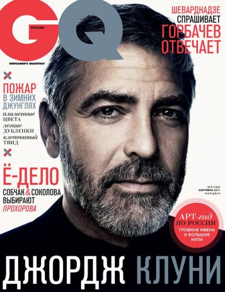 George Clooney @ GQ Magazine Cover Russia !