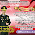 Kepolisian Resort Bojonegoro Mengucapkan Selamat HARI SUMPAH PEMUDA 2017 ke 89