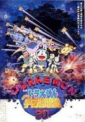 Doreamon: Đi Tìm Miền Đất Mới - Doreamon: Nobita Drifts In The Universe