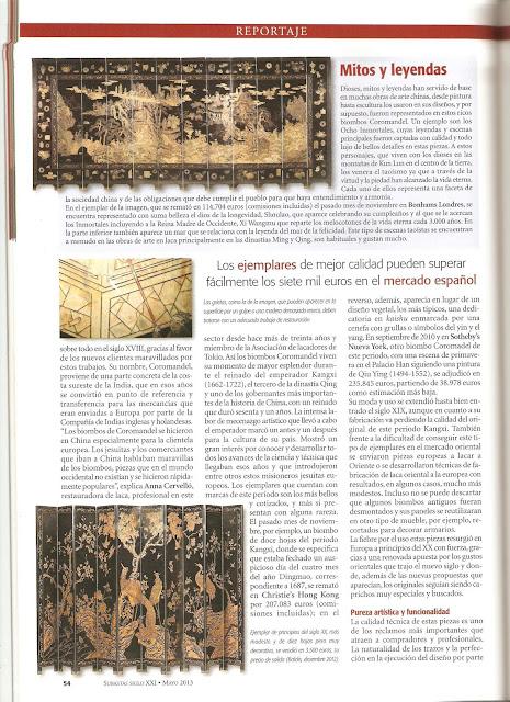 Restaurata mayo 2013 for Historia del mueble pdf