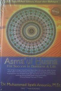 Buku Asma'ul Husna - Muhammad Syafii Antonio