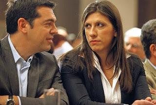 konstantopoulou tsipras