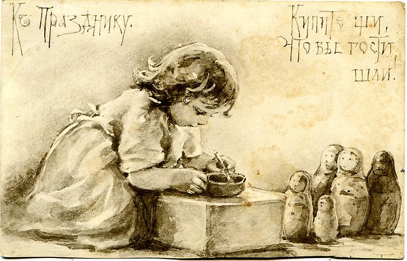 Виктор низовцев открытки