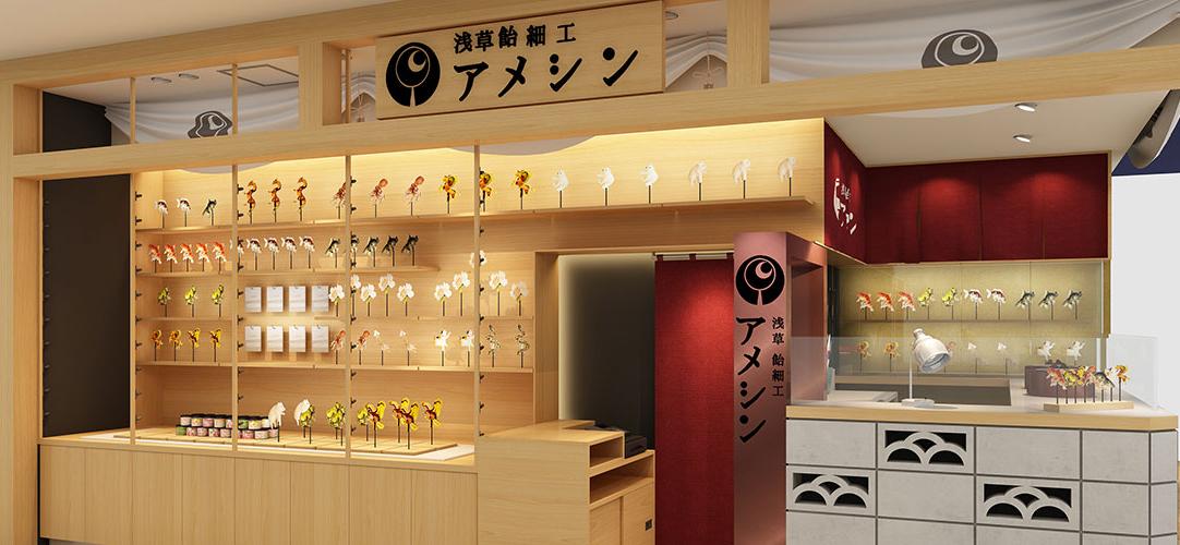 22-Shop-Ame-shin-Amezaiku-Japanese-Art-of-Candy-Animal-Sculptures-www-designstack-co