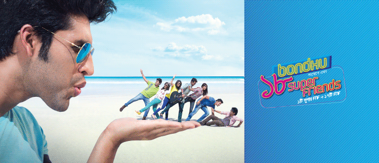 brand image of grameenphone bd Bangladesh's first bilingual 24/7 news provider in any medium opened its content to public free of charge on 23 oct 2006.