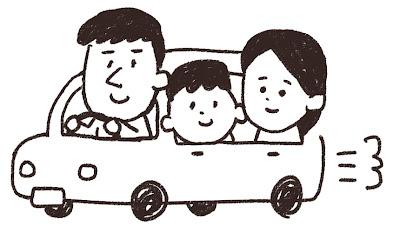 ドライブのイラスト「家族でお出かけ」線画