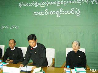 ခံုရံုးနဲ႔ ဖြဲ႔စည္းပံုအေျခခံဥပေဒ (၂၀၀၈) ရဲ႕ကံၾကမၼာ  (Tu Maung Nyo)