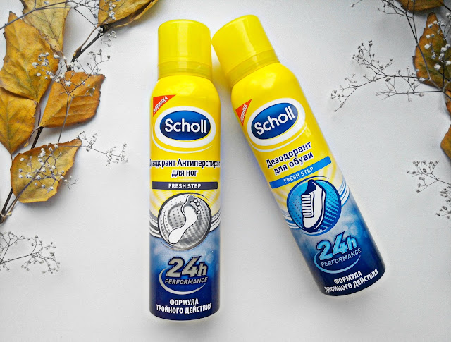 Scholl Fresh Step Дезодорант для обуви и Дезодорант-антиперспирант для ног