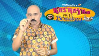 Varutha Padatha Valibar Sangam Review – Kashayam with Bosskey | Sivakarthikeyan Comedy | Song