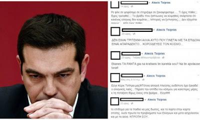 Το facebook του Πρωθυπουργού λέει όλη την αλήθεια