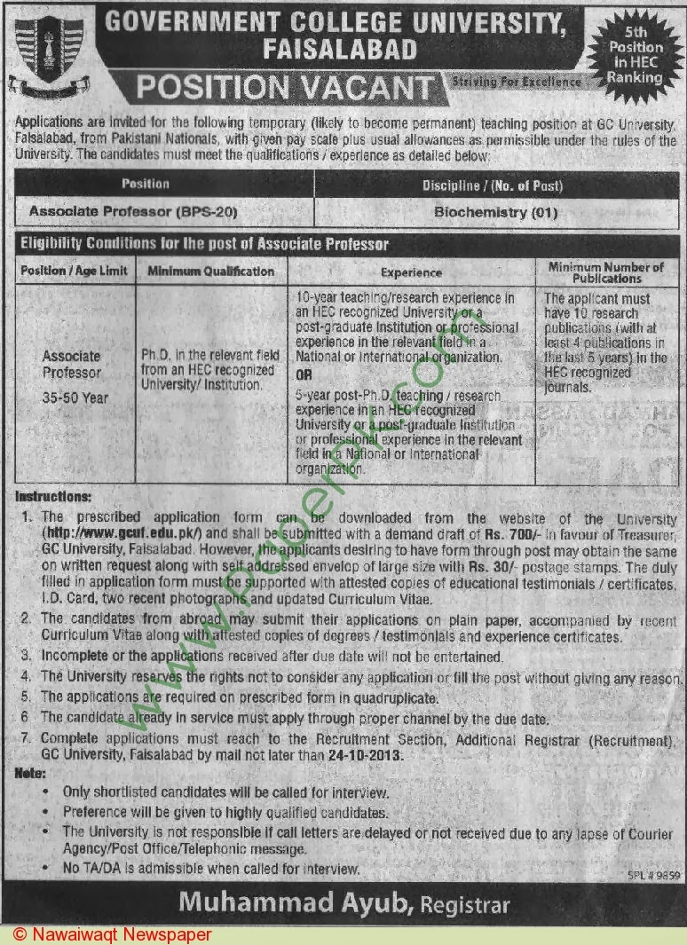 Government college faisalabad jobs,Assistant professor Jobs in University, Jobs in Pakistan,Jobs in Faisalabad,Teaching jobs in faisalabad.