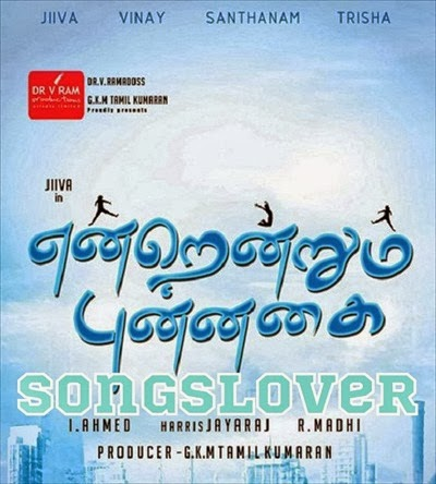 Endrendrum Punnagai Tamil Movie Mp3 Songs Download