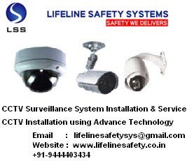 CCTV Installation, India