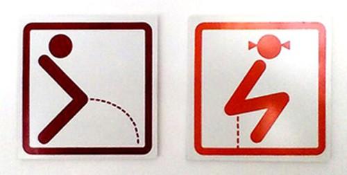 Baños Publicos Originales:Funny Toilet Signs